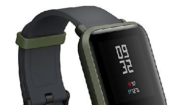 Xiaomi Uyg4023Rt Amazfit Bip (Kokoda Green) Kokoda Green :: (Smart Tech > Smart Watches & Fitness)
